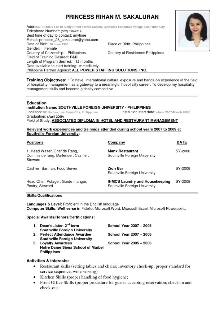 resume format for abroad application