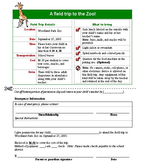 university field trip application template