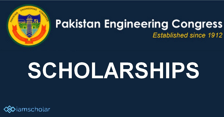 scholarship application form for engineering students
