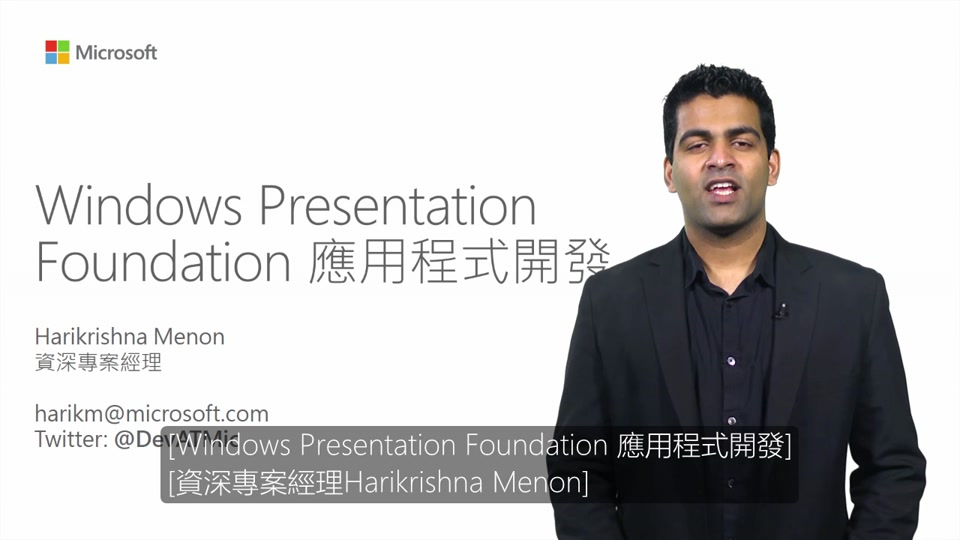 windows presentation foundation application examples